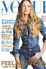 Candice Swanepoel - Vogue Japan, April 2020 Cover