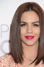 Katie Maloney At 2014 People
