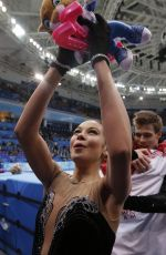 Elena Ilinykh At Sochi Winter Olympics Games