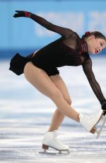 Elene Gedevanishvili At 2014 Sochi Winter Olympics