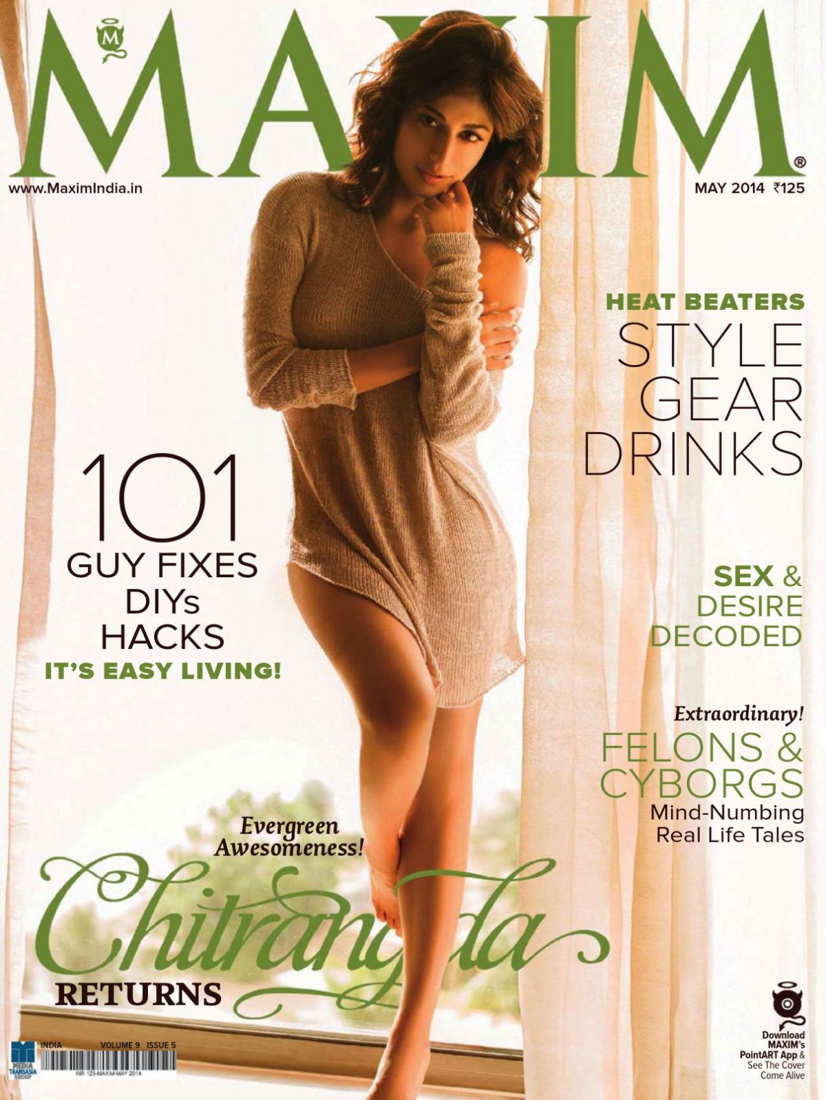 Chitrangda Singh At Maxim India May 2014