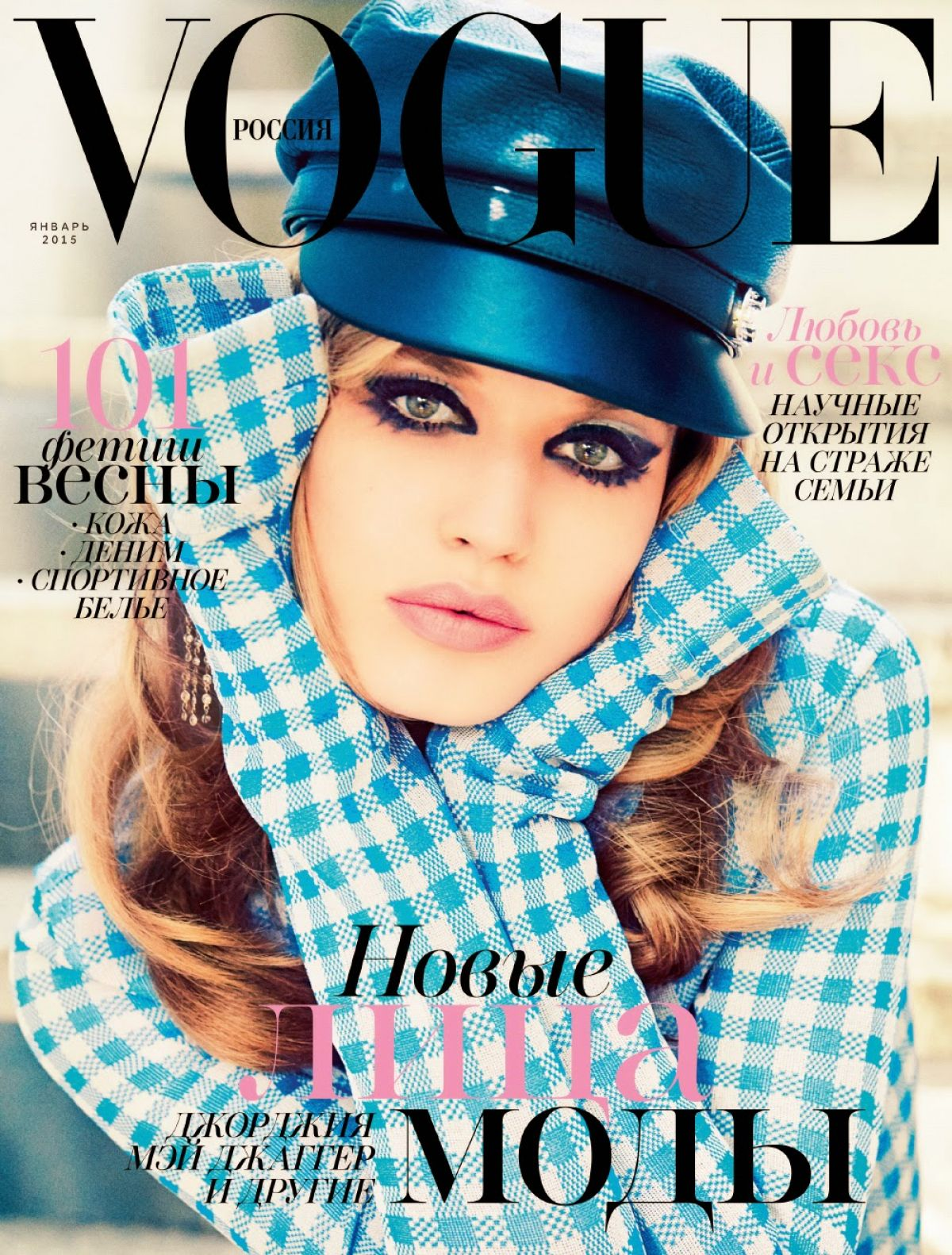 Georgia May Jagger In Vogue Russia January 2015