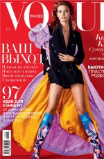 Karlie Kloss In Vogue Russia May 2016