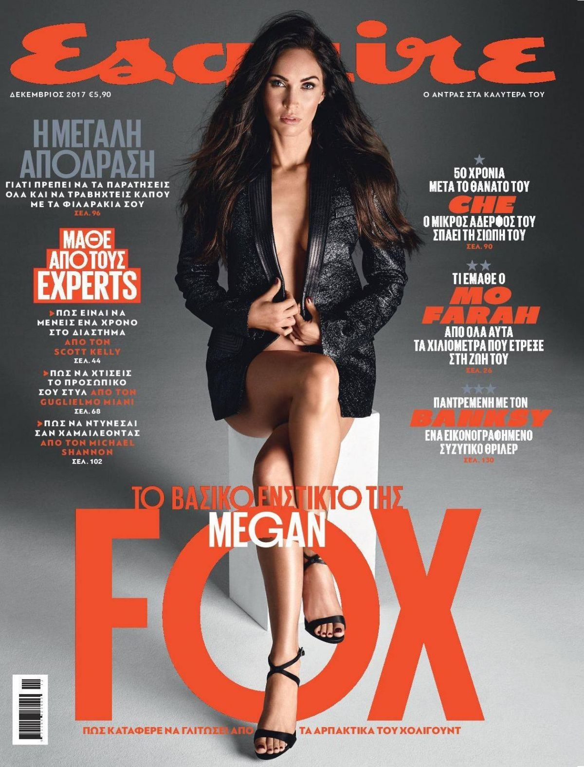 Megan Fox - Esquire Magazine Greece, December 2017 ...