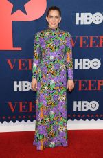 "Anna Chlumsky At ""Veep"" Season 7 premiere in NYC"