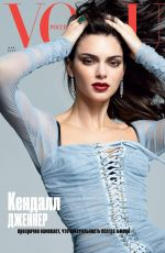 Kendall Jenner - Vogue (Russia) - May 2019