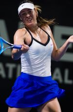 Maria Sharapova During the 2020 Brisbane International WTA Premier tennis tournament in Brisbane