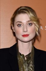 Elizabeth Debicki At The Burnt Orange Heresy Special Screening in NY