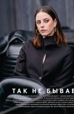 Kaya Scodelario - InStyle Magazine Russia by Kat Irlin - March 2020