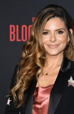 Maria Menounos At Sony Pictures